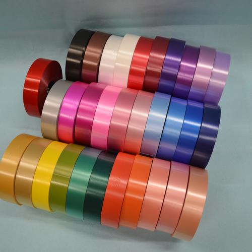 Ukrasne trake više boja
